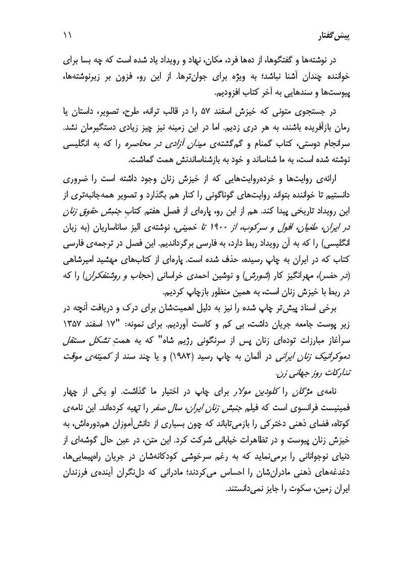 Khizesh1_Page_05