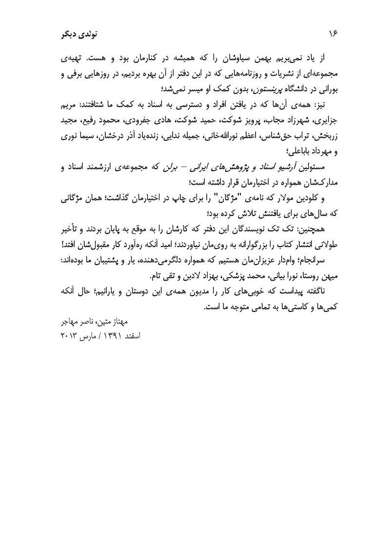 Khizesh1_Page_10