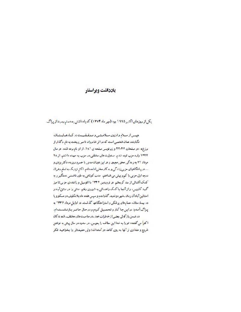 Tehran_Page_1