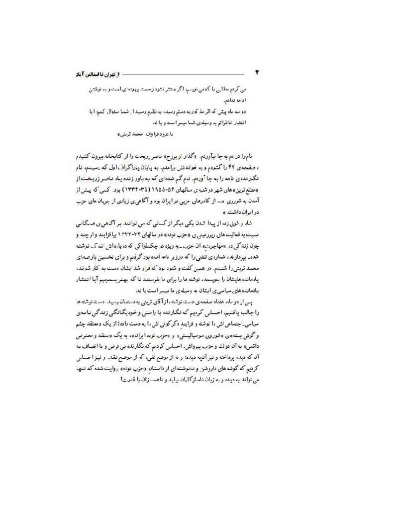 Tehran_Page_2