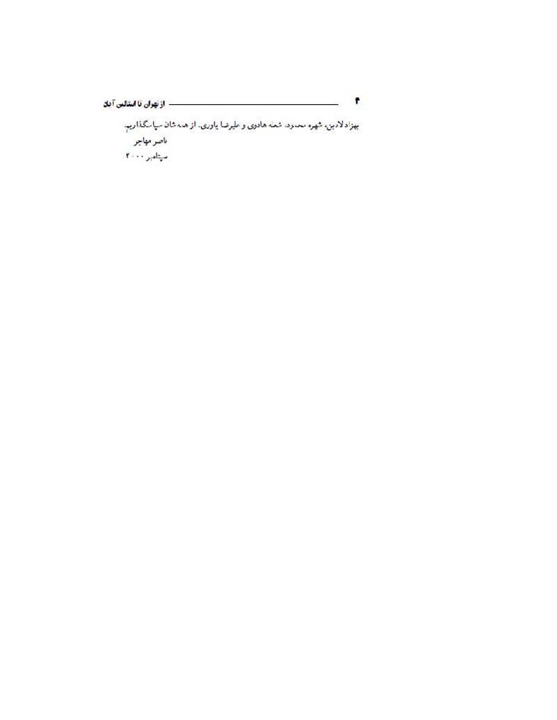 Tehran_Page_4