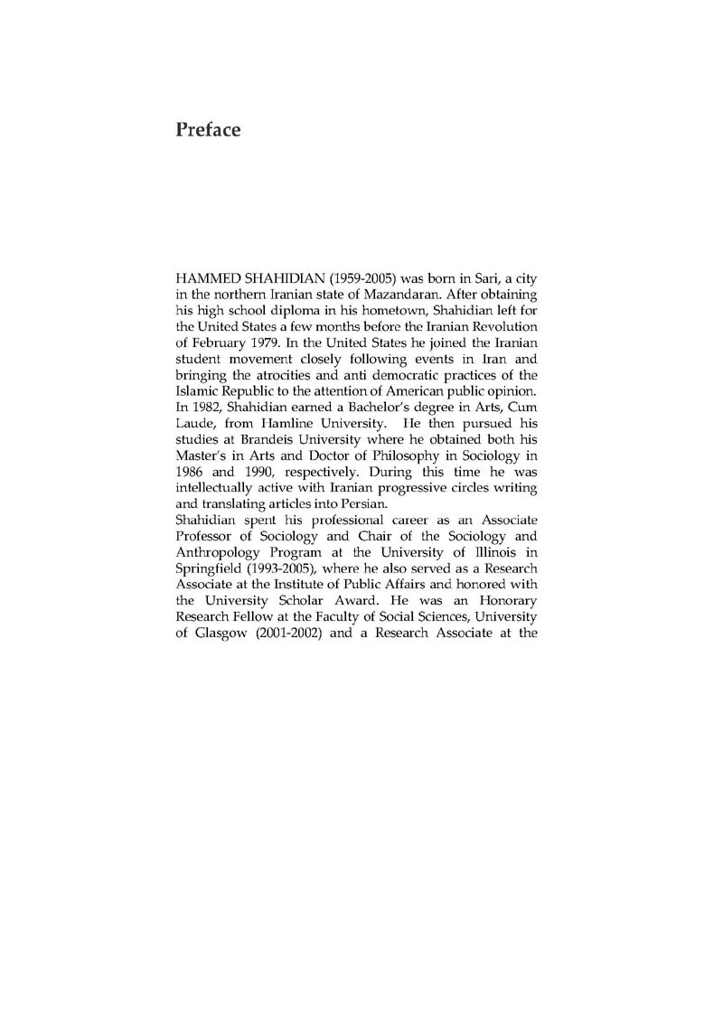 naghshi_Page_17
