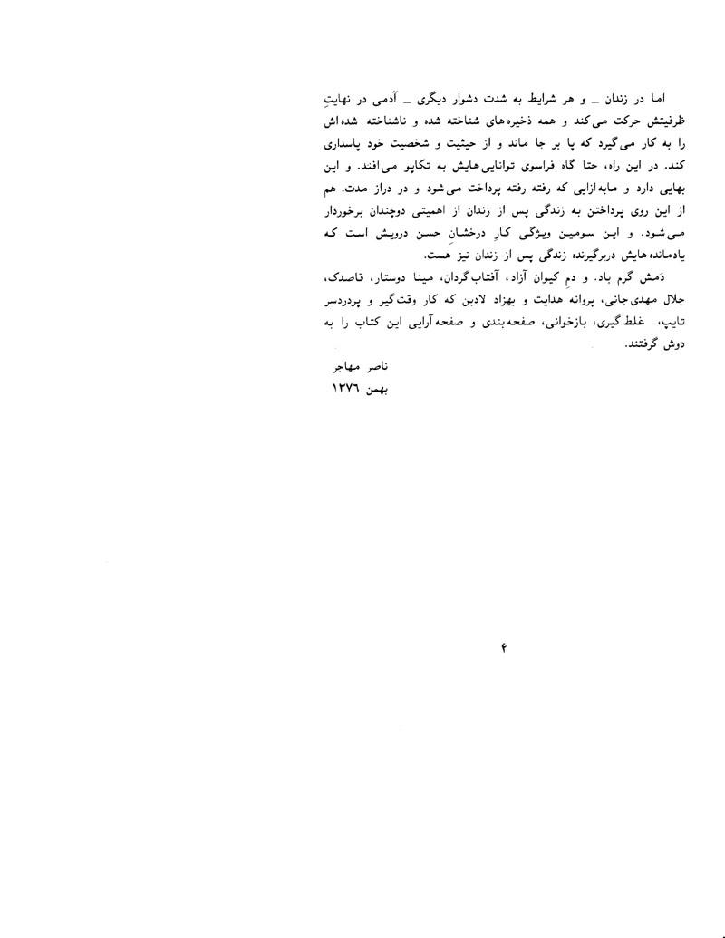 Hanooz_Page_4