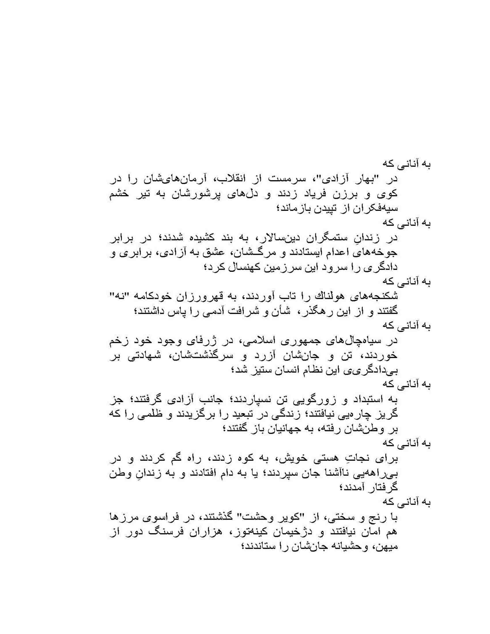 goriz_sample_page_01