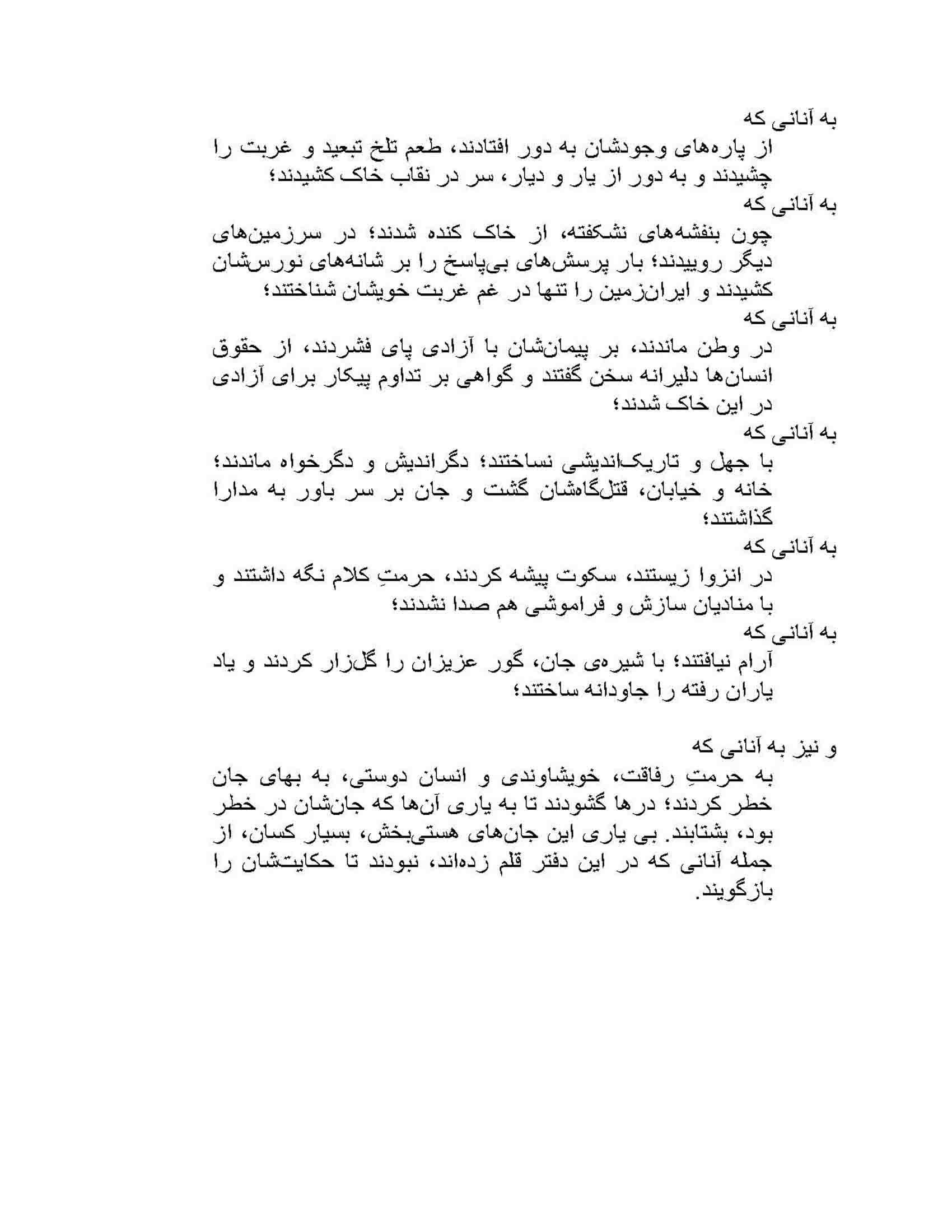goriz_sample_page_02