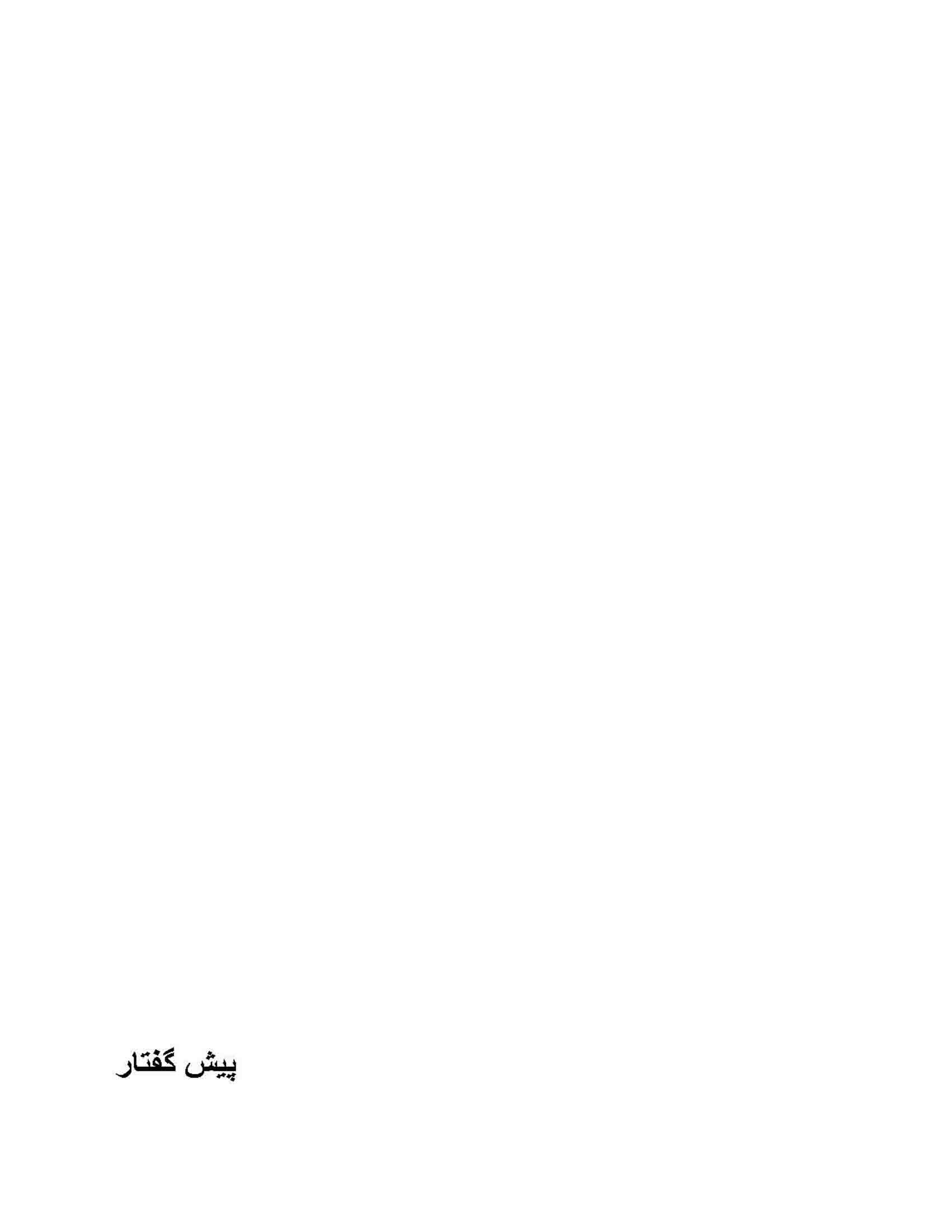 goriz_sample_page_03