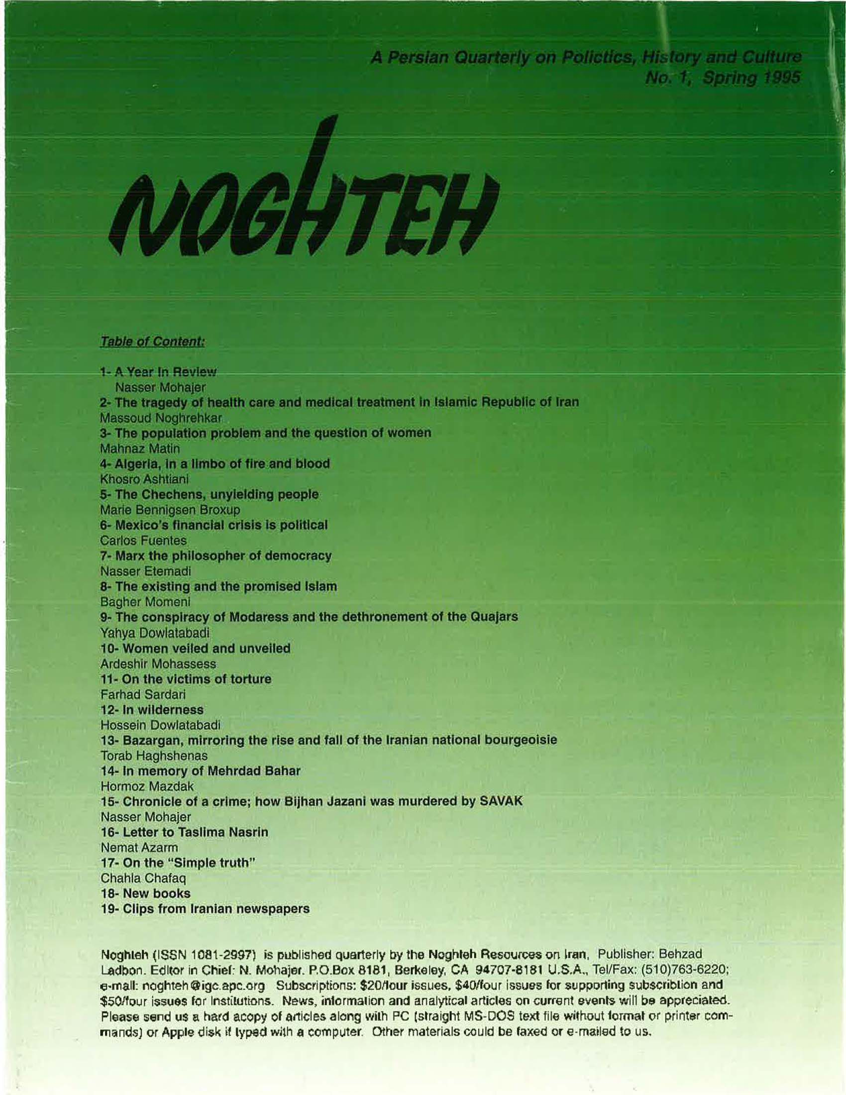 Pages from noghteh01_Download