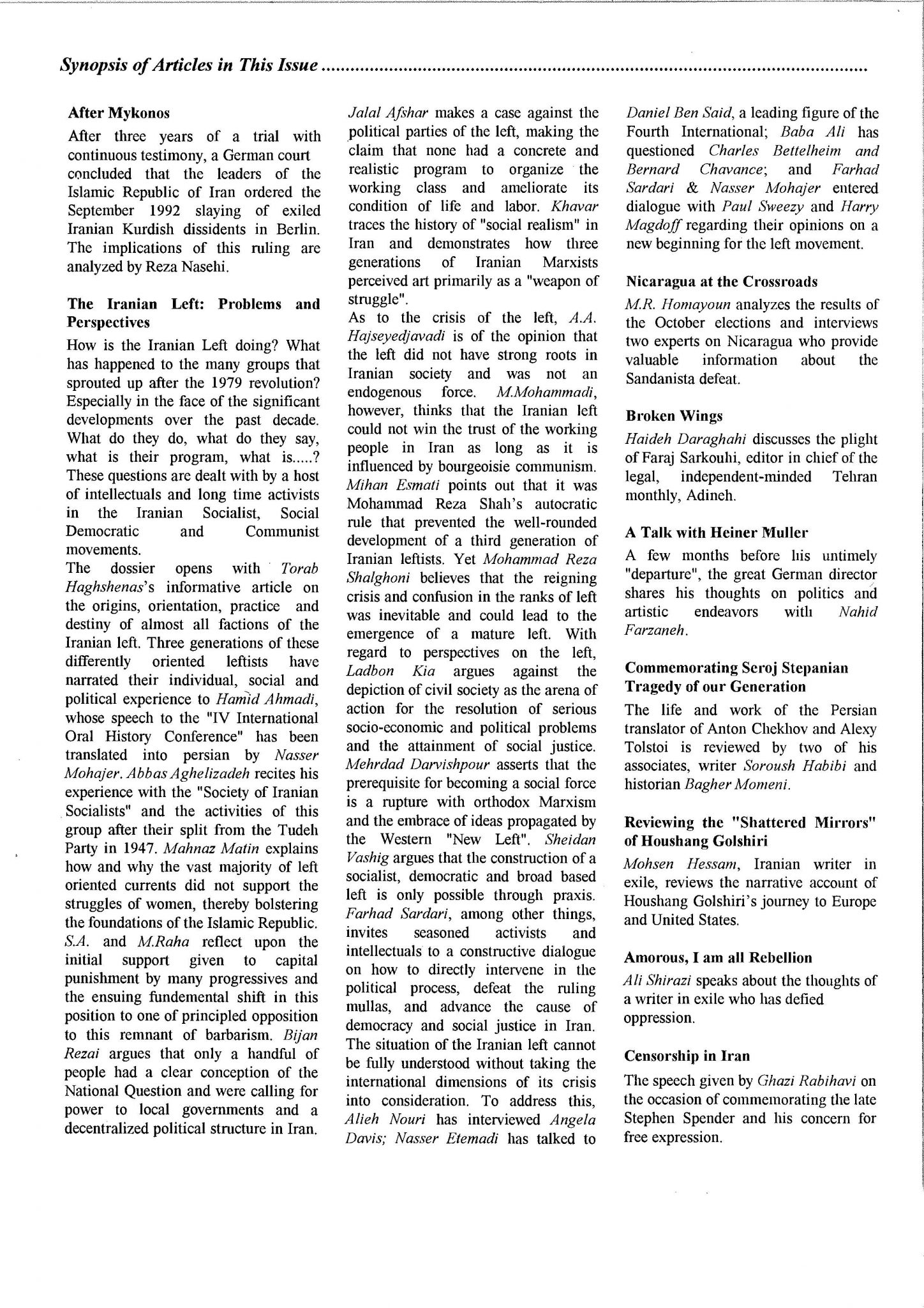 Pages from noghteh07_Download_Page_1