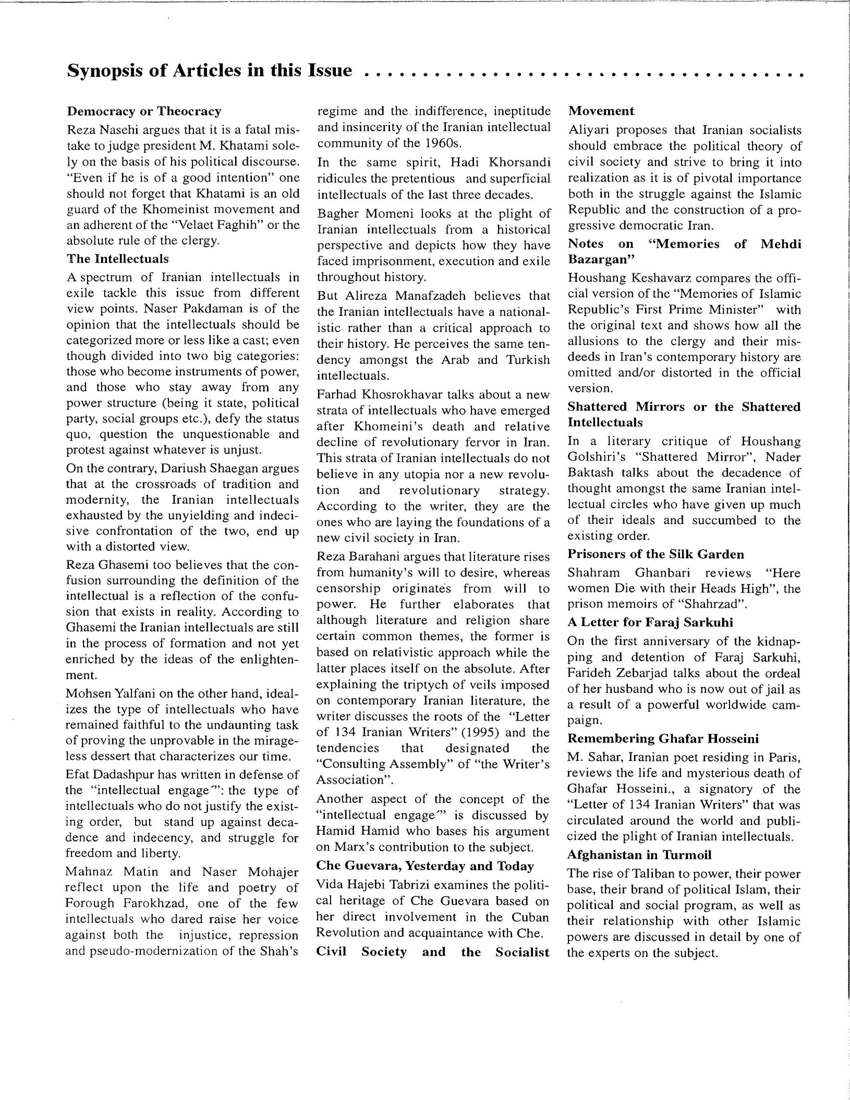 Pages from noghteh08_Download_Page_1
