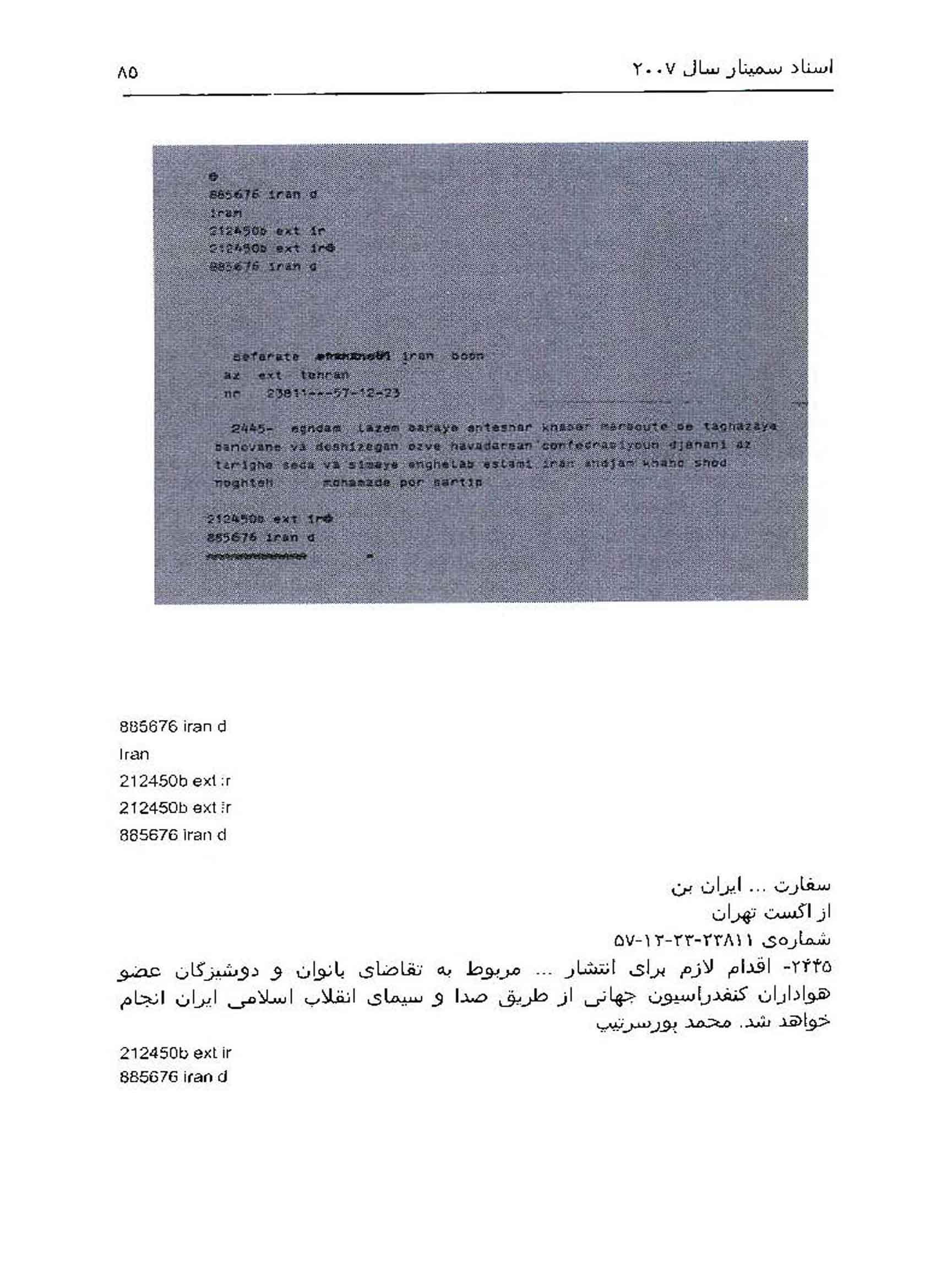 seminar zanan_Page_10