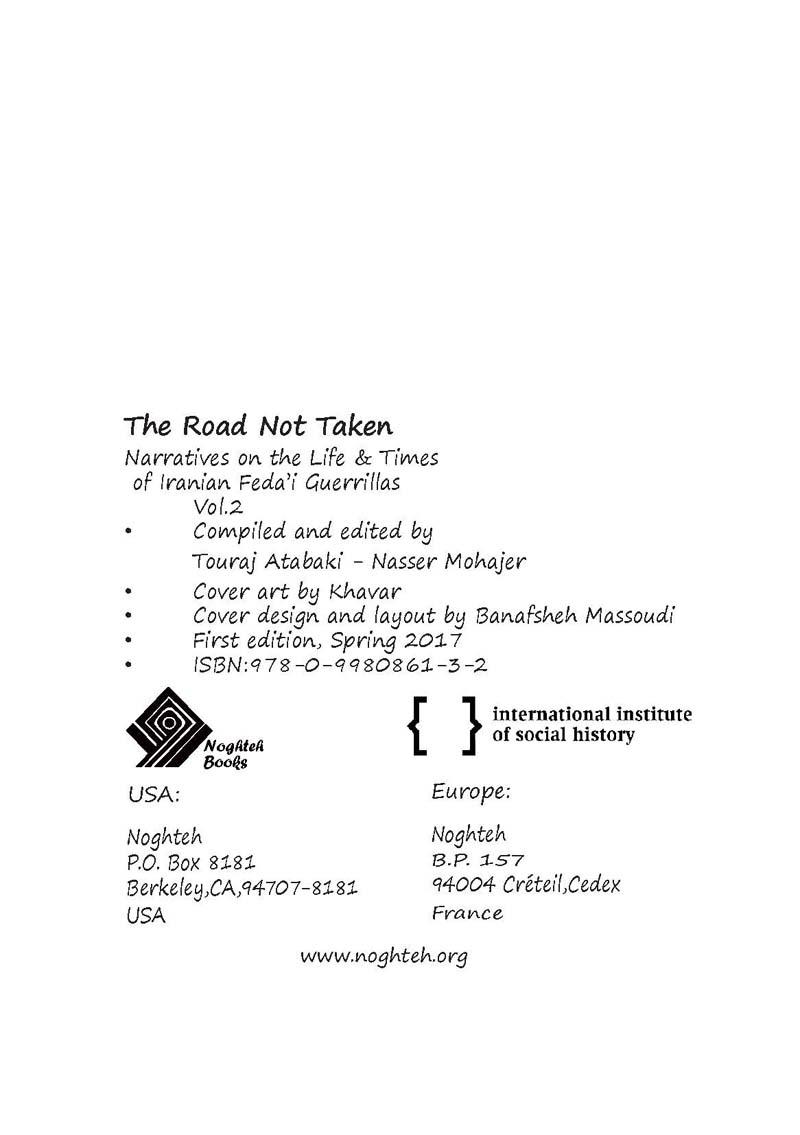 Rahi_ID2_Eng_Page_1
