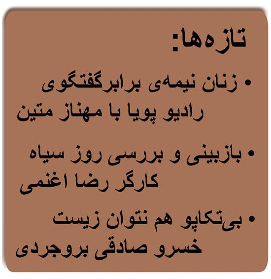 Tazeh1_550x565