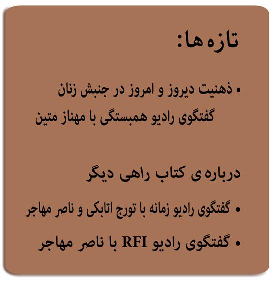 tazeh3_550x565