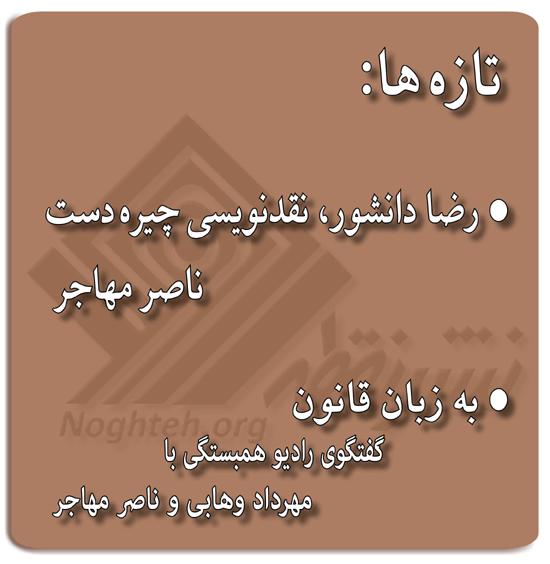 tazeha6_550x564