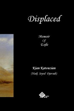 Displaced_eng