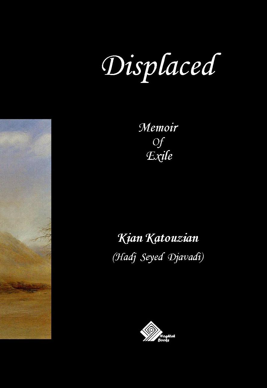 Displaced_eng