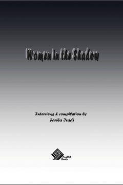Women-shadow_eng_bord
