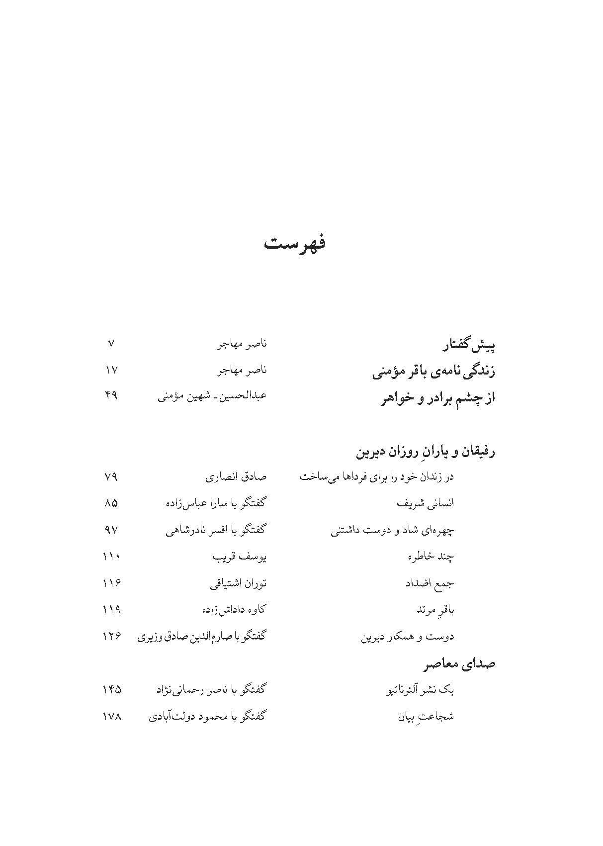 Rahro1_Page_2