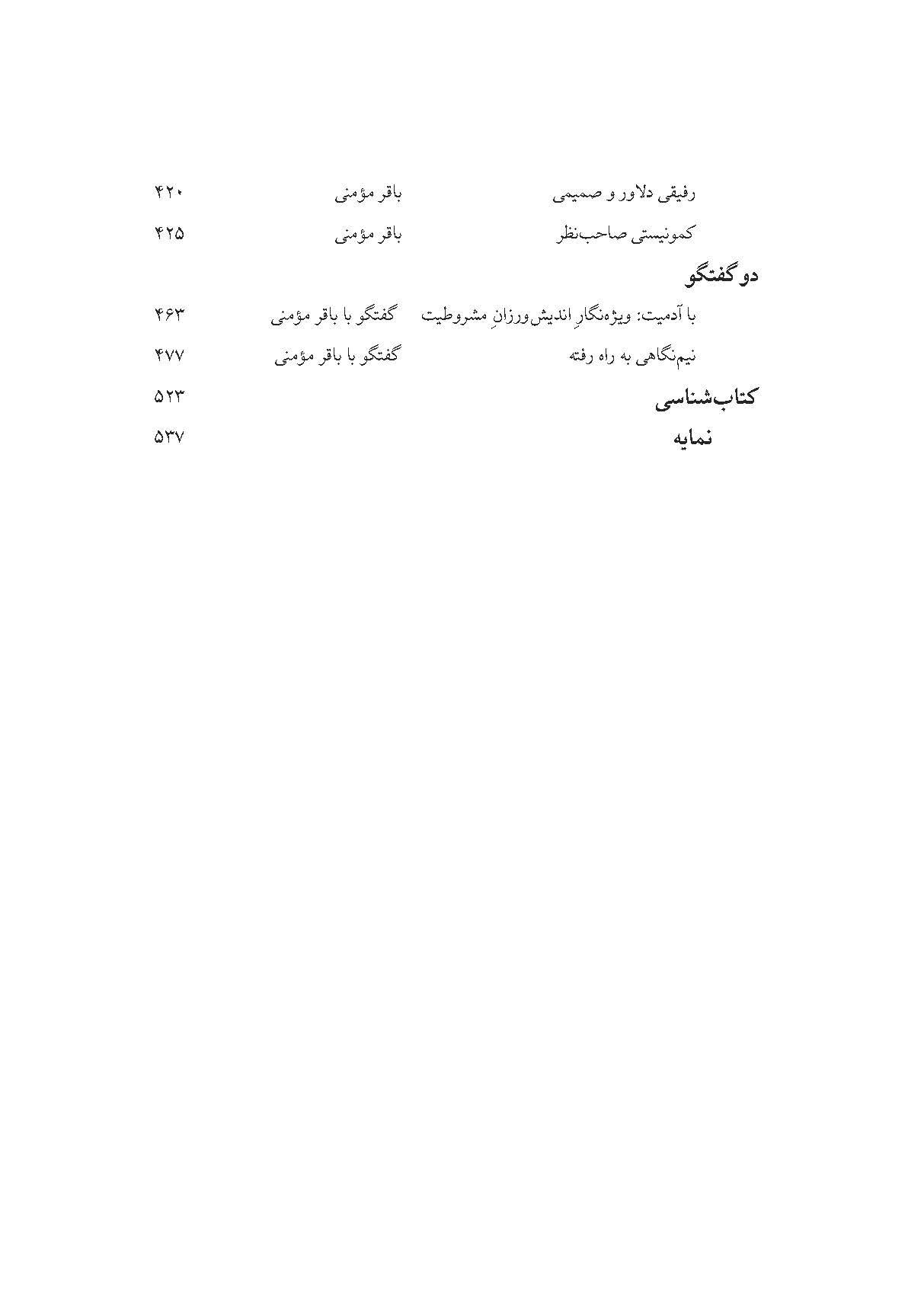 Rahro2_Page_04