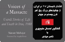 rfi_Voices_massacre_mohajer220